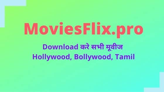 moviesflix movie download