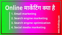 digital marketing ke prkar