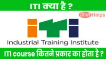 iti course detail