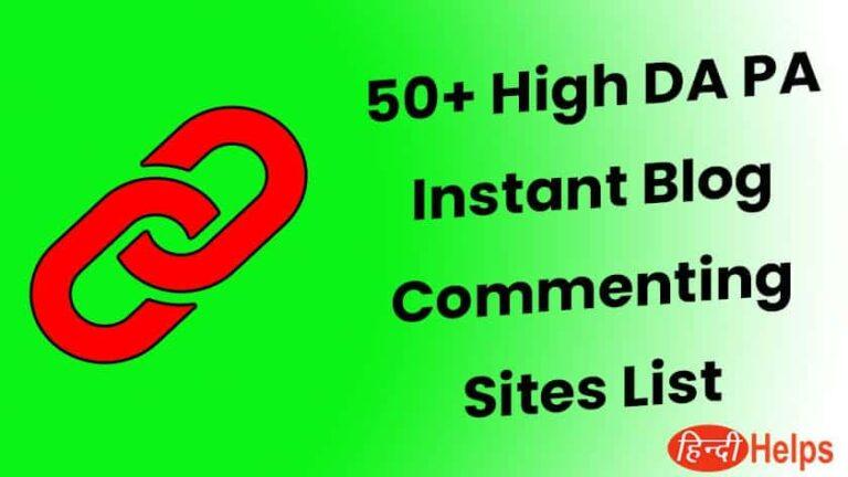 50+ High DA PA Instant Blog Commenting Sites List 2021