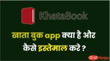khatabook app kaise use kre