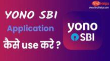 YONO SBI कैसे use करें – YONO SBI में कैसे रेजिस्टर्ड करे ?