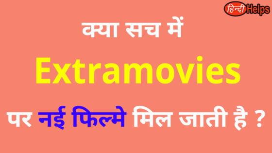 Extramovies- Download 360p, 720p, 1080p Bollywood, Hollywood Hindi Dubbed Movies