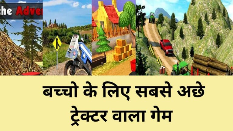 best tractor trolly game